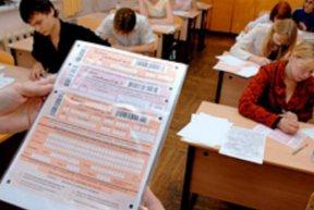 где написали государственный экзамен по литературе: